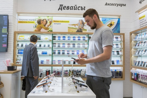 «Билайн» создает супермаркеты цифровых услуг