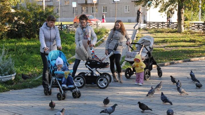 «Это некий стартовый пинок»: читатели E1.RU — о том, должны ли родители покупать квартиры детям
