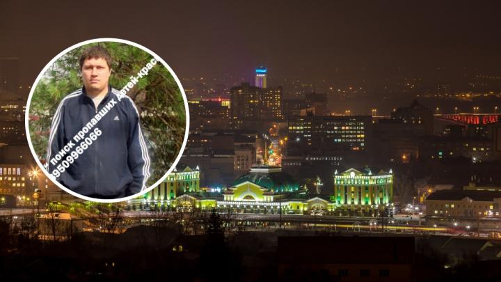 «Без лекарств будет плохо»: мужчина в день рождения сел на поезд из Красноярска до Москвы и пропал