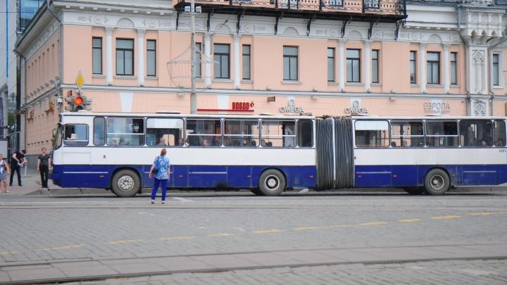 Положитесь на удачу: тестируем 30-минутный повременной тариф в автобусах Екатеринбурга