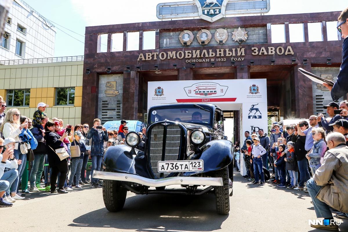 Ретроавто вернулись к родным стенам Горьковского автозавода