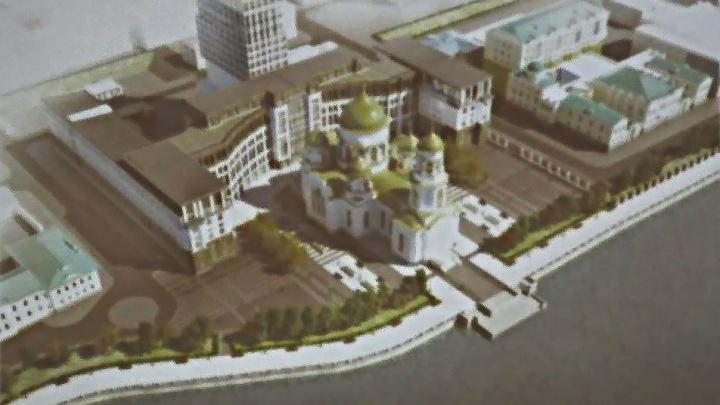На заседании в мэрии Екатеринбурга показали новый проект храма — под окнами у губернатора