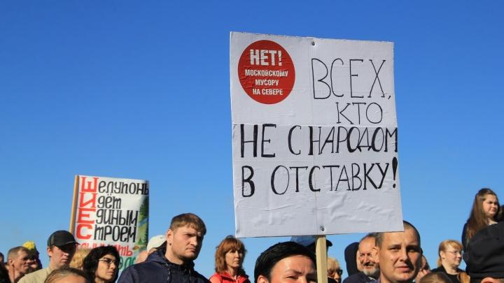 Котлас готовится к крупному митингу в защиту прав и свобод граждан и экологической среды