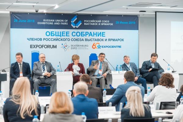 «Российский союз выставок и ярмарок» — объединение организаторов и предпринимателей в сфере экспо-бизнеса