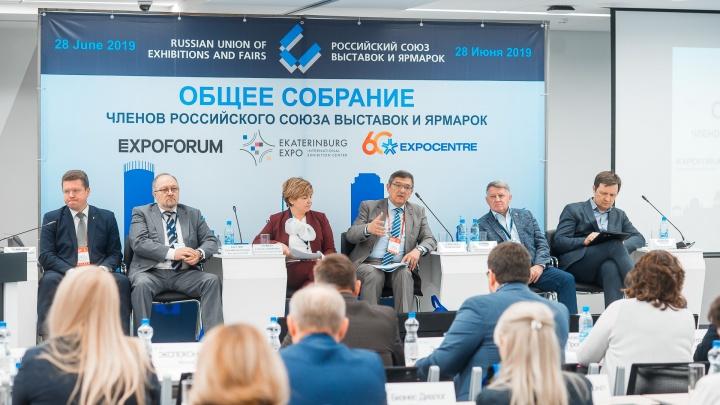 «НОРД-ЭКСПО» станет площадкой для событий международного уровня