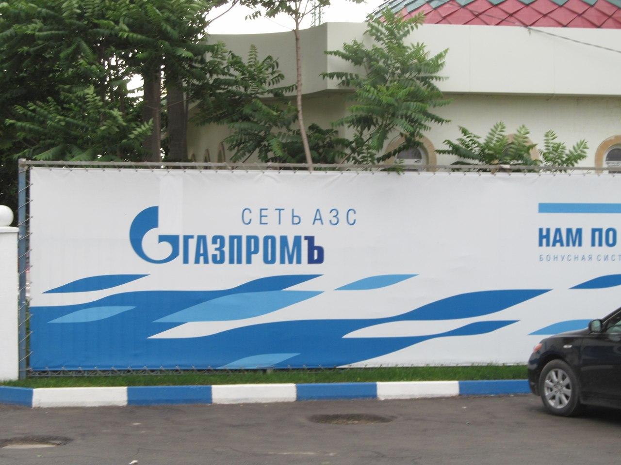 В Чечне и Дагестане нет ни одной заправки федеральных сетей — «Газпром», «Роснефть» и «Лукойл». Зато много подделок