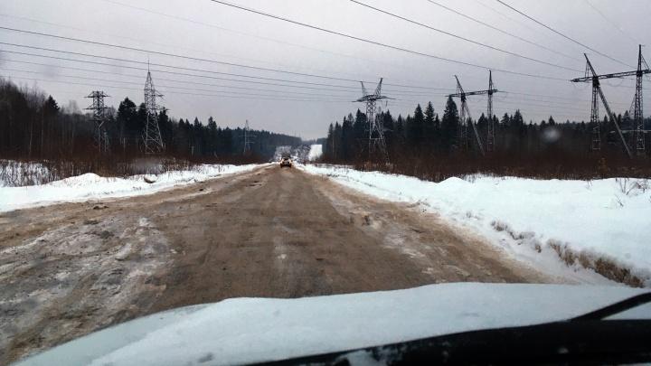 Чиновники разводят руками: пермяки пожаловались на разбитую дорогу до Кислотных дач