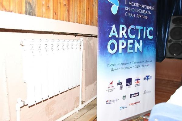 Фестиваль пройдет в Архангельске с 6 по 9 декабря