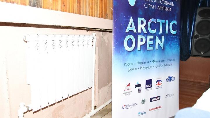 Программу кинофестиваля Arctic оpen впервые представят для людей с ограниченными возможностями