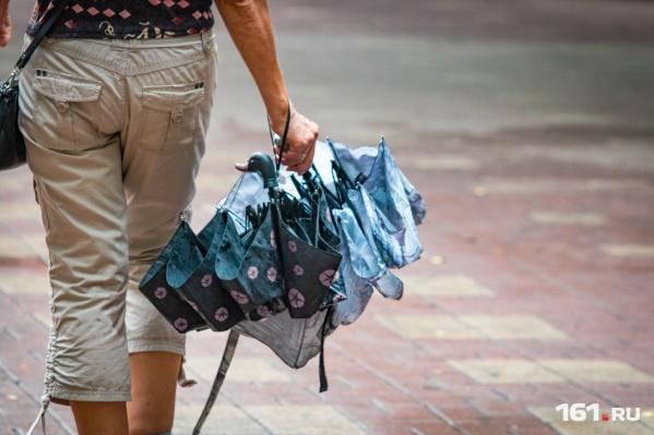 Жителям города стоит приготовиться к сильным дождям