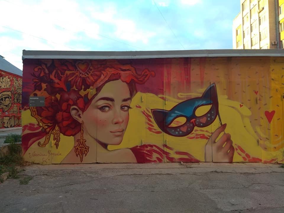 Девушку с маской нарисовала новосибирская художница Марина Ягода