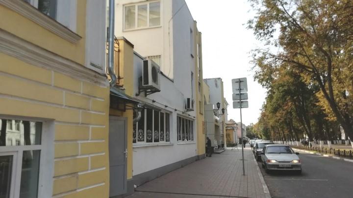 В Ярославле эвакуировали медицинский университет