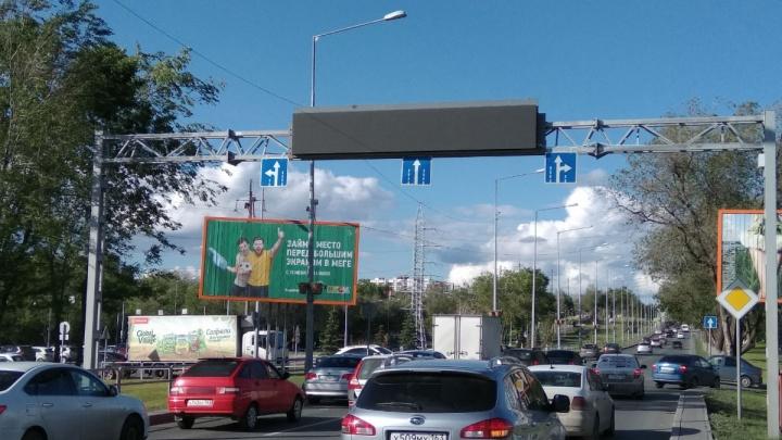 Разгрузят дорогу: на Ново-Садовой установили информационное дорожное табло