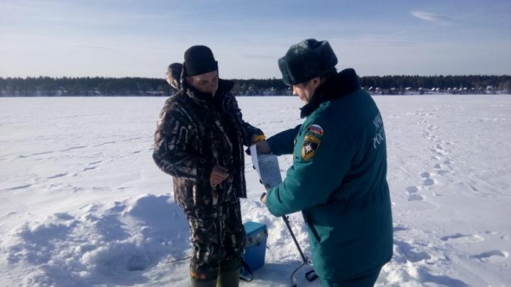 Спасатели назвали самые опасные для рыбаков водоёмы на Урале