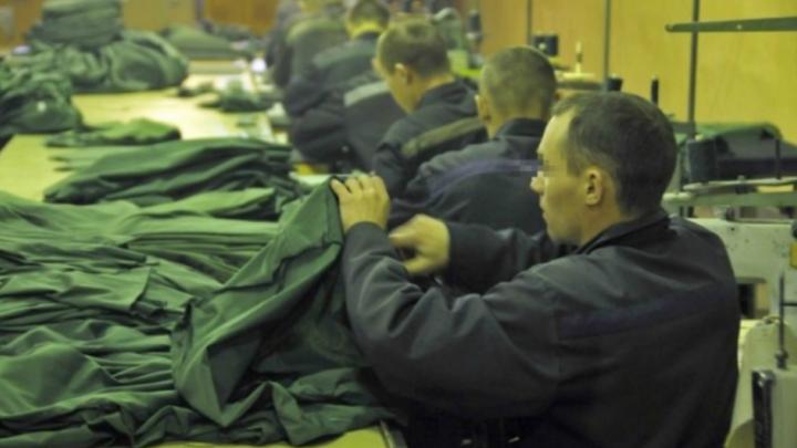 Объявили голодовку: ярославская прокуратура проверит, почему заключённые отказались от еды