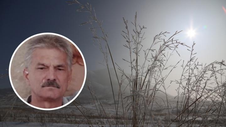 Искали две недели: в Башкирии завершили поиски пропавшего 58-летнего Владислава Яковлева