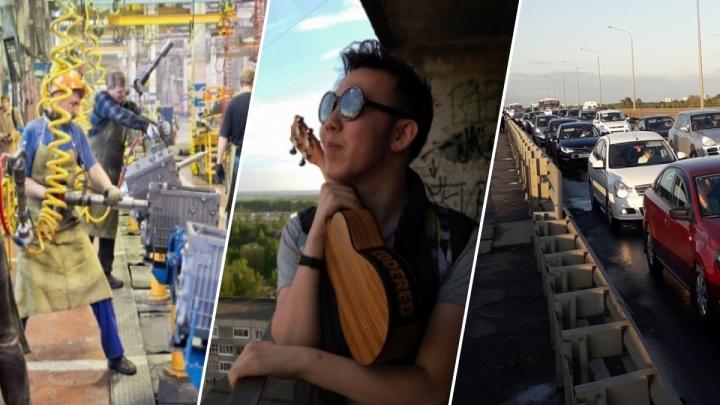Пропал молодой музыкант, город встал в огромную пробку: топ-новостей за выходные