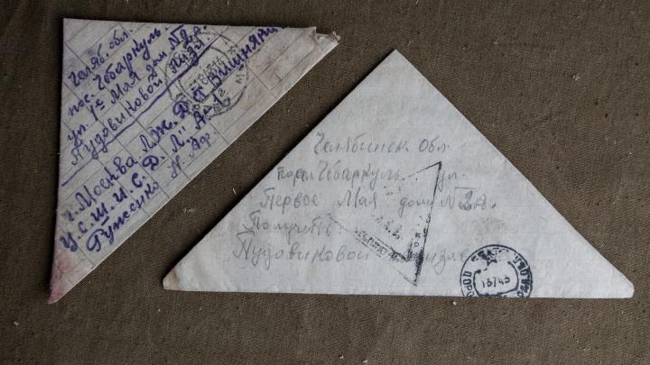 Любовь и поцелуй от снайпера: разбираем письма, пролежавшие на южноуральской почте с 1943 года