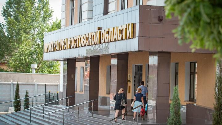 В Ростовской области принимали лом без проверки на радиацию и взрывоопасность