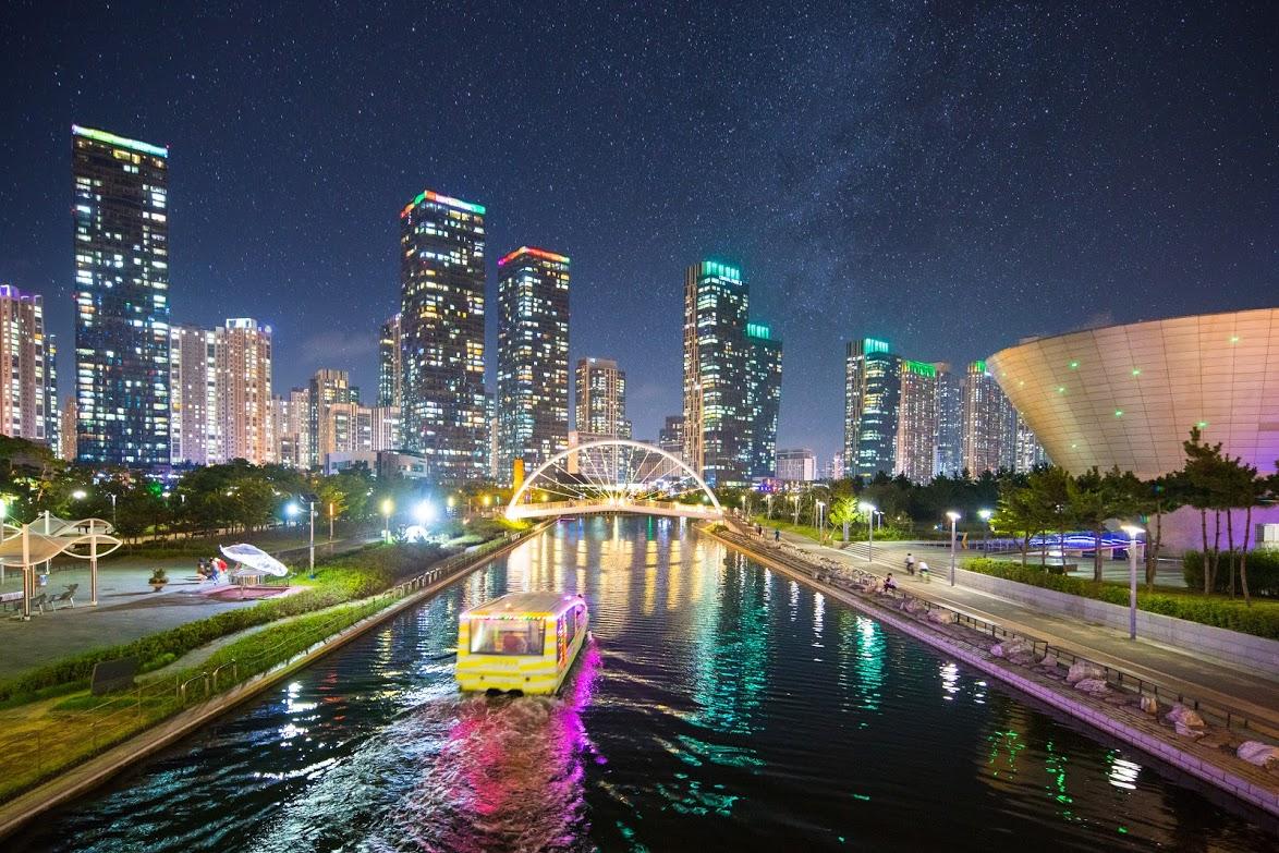 Международный город Сондо