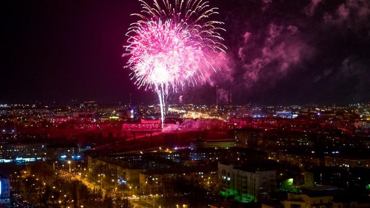 В День Победы в Перми запустят 10-минутный фейерверк — это около пяти тысяч «выстрелов»