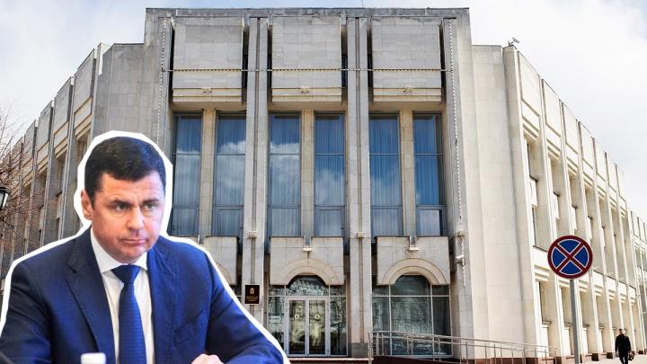 Ярославскому губернатору разрешили создать собственную администрацию
