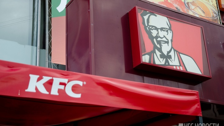 Суд в десять раз снизил сумму иска сотрудника KFC, упавшего в шахту лифта в «Континенте»