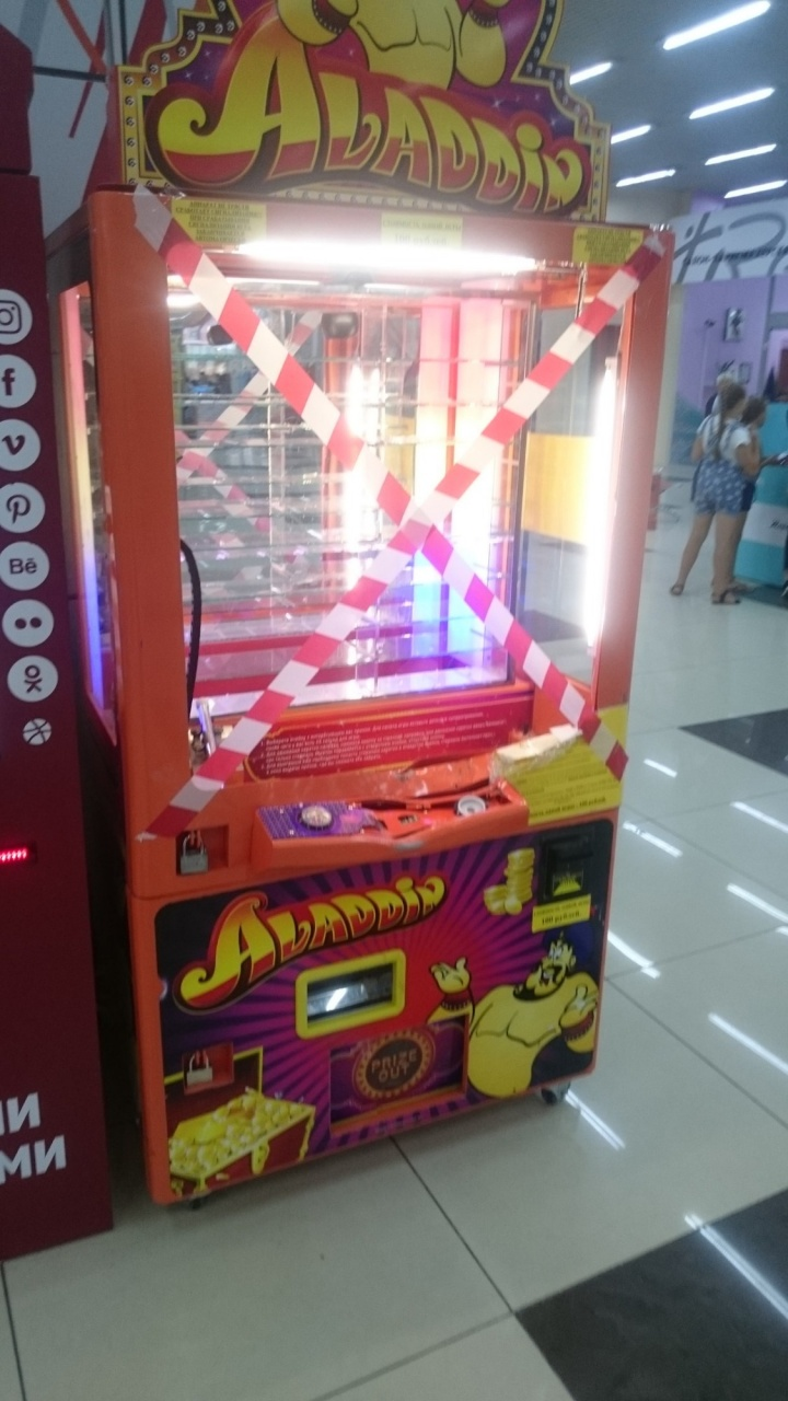 игровые автоматы в тц