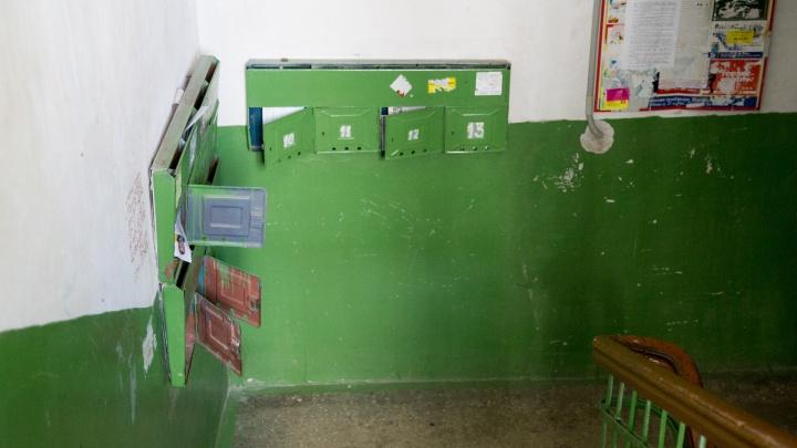 «Несла в сумке полмиллиона»: в Ярославле грабитель напал на 63-летнюю женщину-почтальона