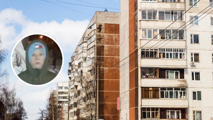 Пропал 12-летний мальчик: его ищет весь Ярославль