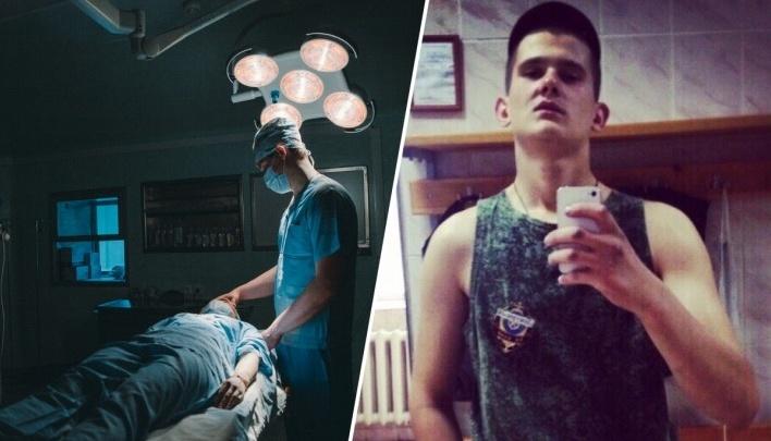 Из-за смерти молодого тюменца, чьи органы хотели изъять, возбудили уголовное дело