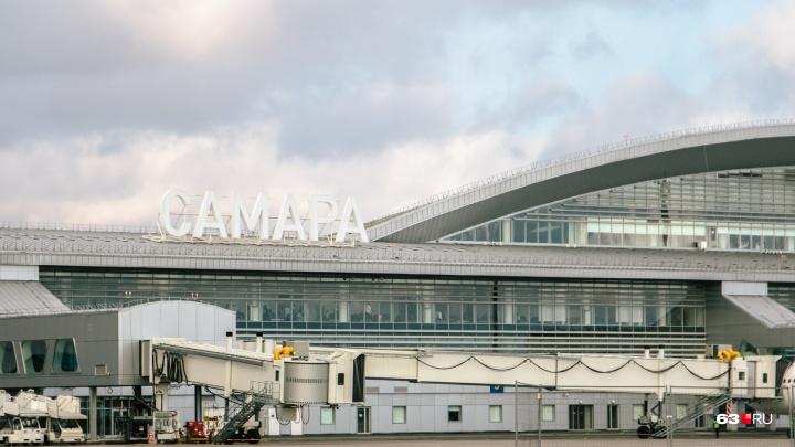 Была течь из двигателя: в Курумоче на 16 часов задержали рейс Самара — Анталья