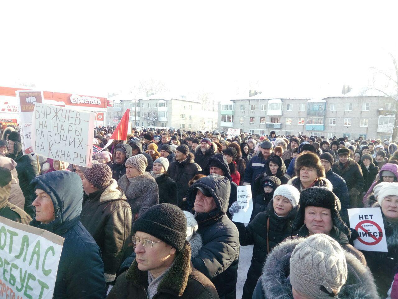 В Котласе митинг начался в 11 часов