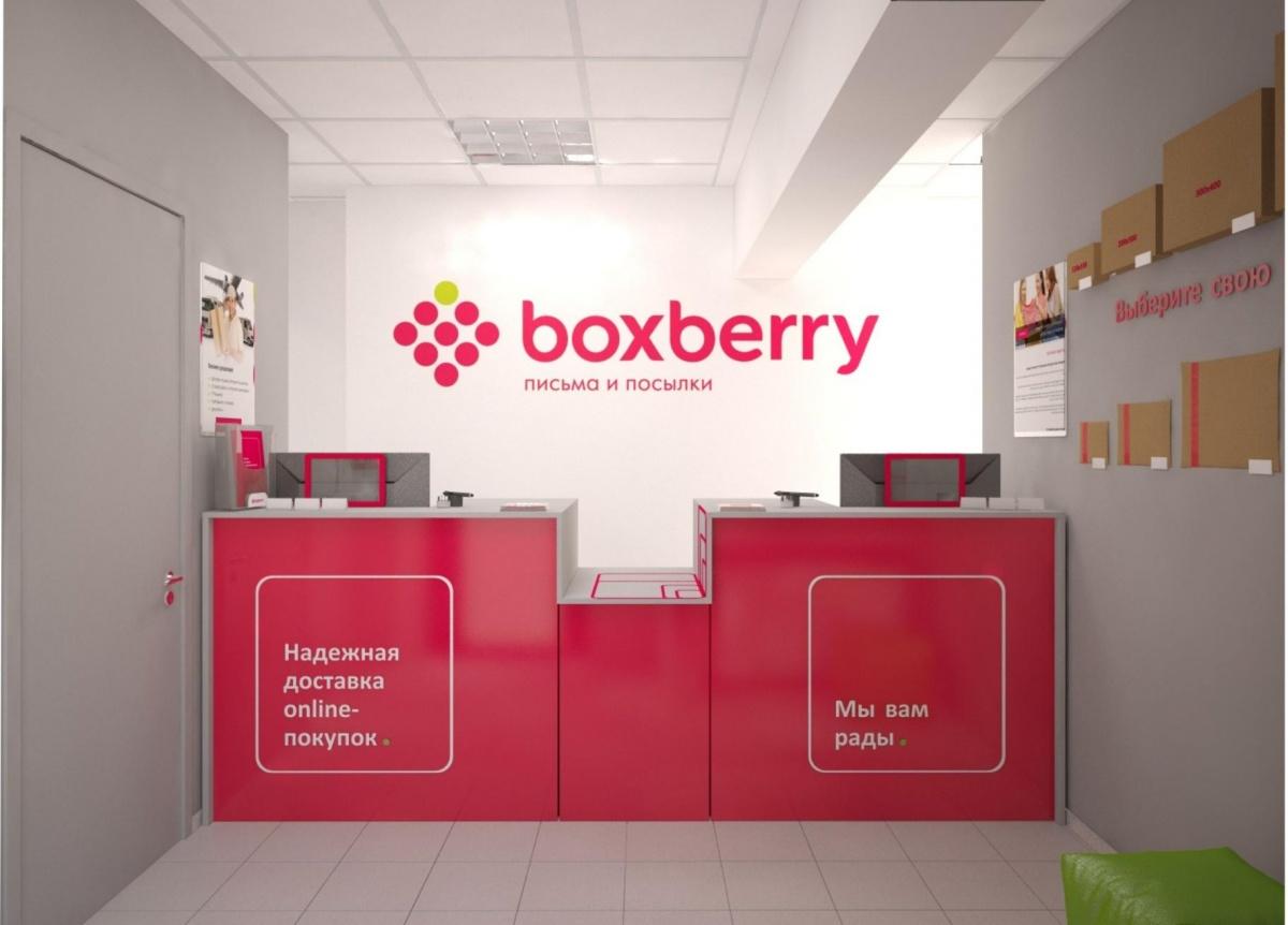 Boxberry доставляет заказы из более 5000 интернет-магазинов