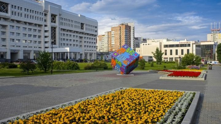 К 2023 году в Перми планируется благоустроить около 50 парков и скверов города