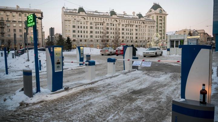 В центре Новосибирска заработала новая платная парковка