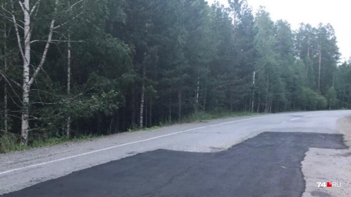 На месте аварии с участием Андрея Косилова закатали дорожные ямы
