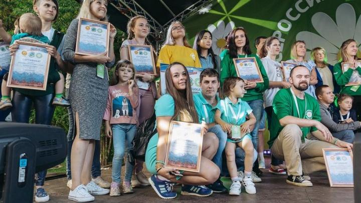 Жительница Башкирии получила денежный грант на поддержку семейного проекта