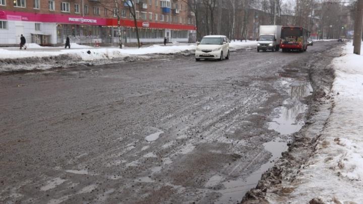 В Ярославле чиновники ждали снега, чтобы отремонтировать Тутаевское шоссе