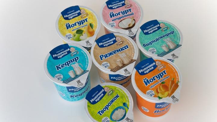 Кормят всех детей города:5 продуктов молочной кухни победили во всероссийском конкурсе