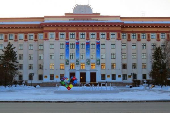 Депутаты областной думы поддержали инициативу губернатора