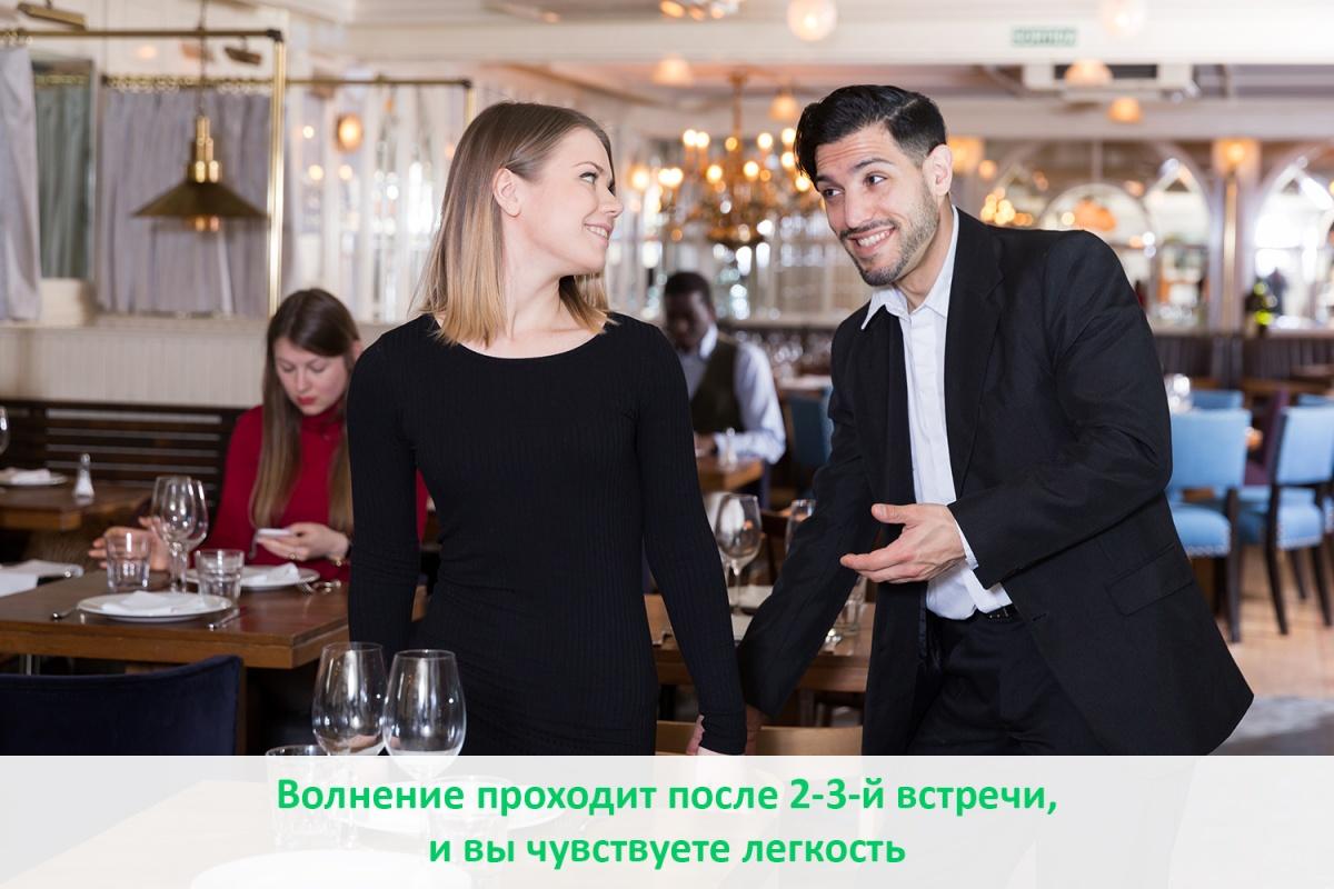 Обещает и советует: 9 признаков, что ваш мужчина не «тот самый» (и роман с ним принесет вред)