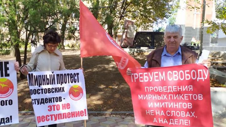 В Ростове прошли пикеты в поддержку осужденных Сидорова и Мордасова