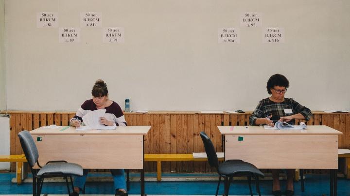 Никакой интриги: в Тюмени подсчитали часть голосов за губернатора. Публикуем цифры