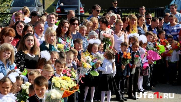 Глава Башкирии назвал 100 самых одаренных учеников республики