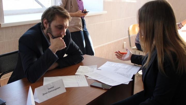 Сделай Курган лучше: городскую молодежь приглашают на конкурс идей