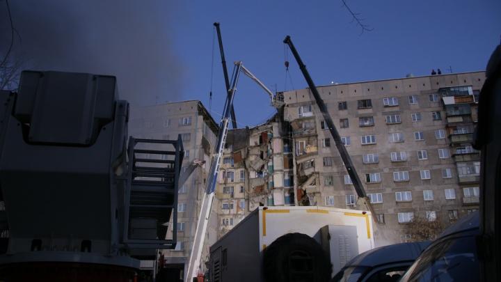 В Магнитогорске начали демонтировать пострадавшие от взрыва подъезды
