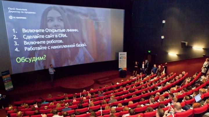 Управленцев Самары прокачают российские эксперты на бесплатной конференции