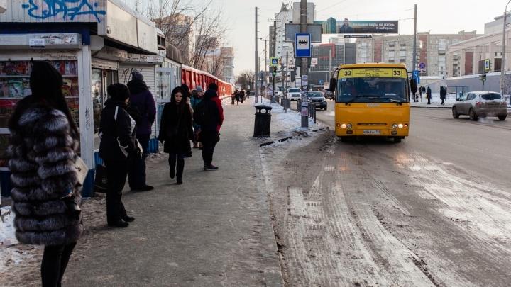 В Перми изменится расписание автобусных маршрутов № 4т и 33