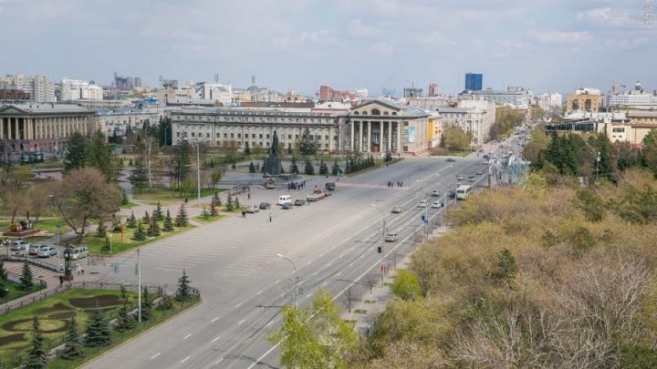 Перед дождливой неделей Красноярск ждут теплые выходные